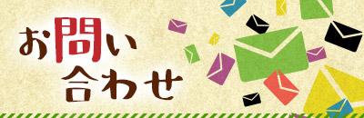 2ren2-banner